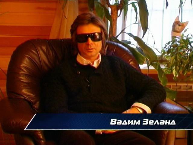 Кайдашева сім я повністю читати онлайн